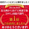 ○塩胡椒20本(簡易包装)