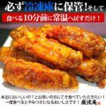 ○激辛20本(簡易包装)