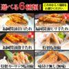 ○甘口20本(簡易包装)