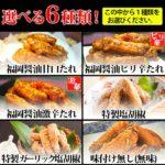 ○ピリ辛20本(簡易包装)