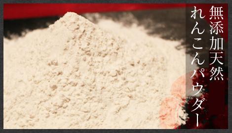○「国産大豆」おからパウダー 100g3P
