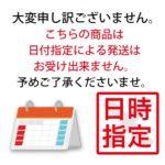 ○キムチチゲスープ【2人前セット】