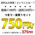 ○地鶏塩ちゃんこスープ【2人前セット】