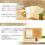 ○和風醤油スープ【単品】