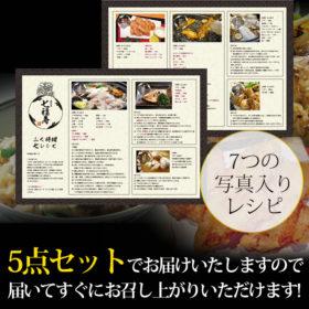 ○「唐戸市場」国産真ふぐセット(焼き,鍋,揚げ)