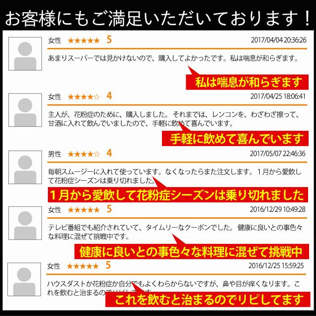 ○【無添加厳選】蓮根パウダー